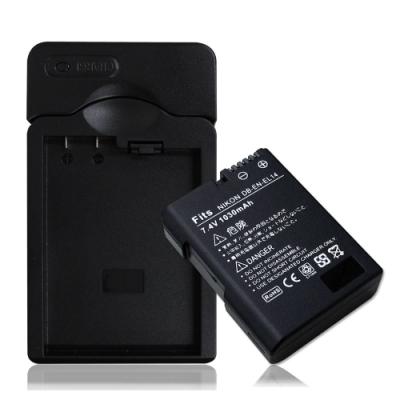 WELLY Nikon EN-EL14 / ENEL14a 認證版 防爆相機電池充電組