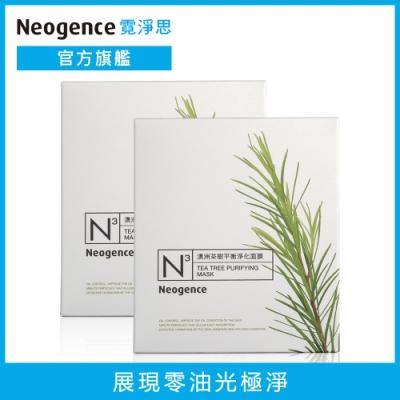Neogence霓淨思【買1送1】澳洲茶樹平衡淨化面膜