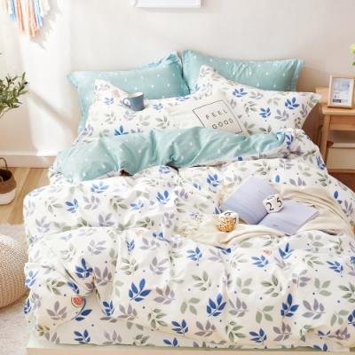Ania Casa 伊人夢 雙人三件式 100%精梳棉 台灣製 床包枕套純棉三件組
