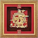 純金祥和金箔畫系列~【祥龍獻瑞】....24 x24 cm
