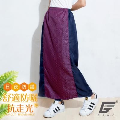 GIAT台灣製豔陽對策拼色抗陽防曬裙(B款-點點拼接)-桃點