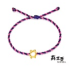 蘇菲亞SOPHIA - G LOVER系列六芒星雙色手環 (雙色紫)