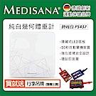 德國Medisana 純白幾何玻璃體重計