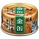 Aixia愛喜雅-金缶8號高湯罐頭-鰹魚口味(70gX24罐) product thumbnail 1