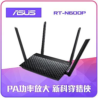 ASUS 華碩 RT-N600P N600 WiFi 無線N路由器 分享器