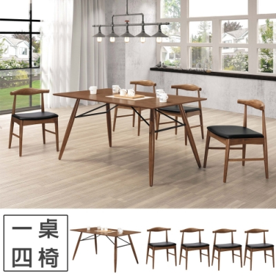Homelike 柏斯克5尺淺胡桃餐桌椅組(一桌四椅)