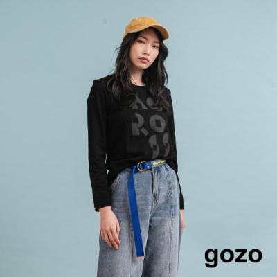 gozo 桃皮絨布繡字母上衣(二色)