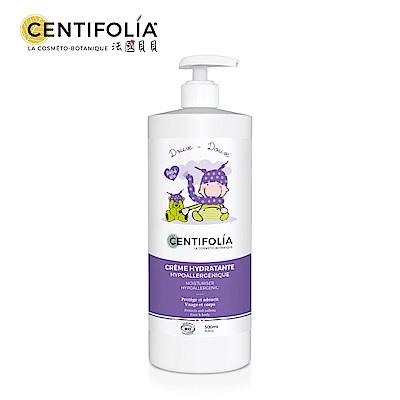 法國貝貝 Centifolia Bebe 嬰幼兒保濕潤膚乳500ml