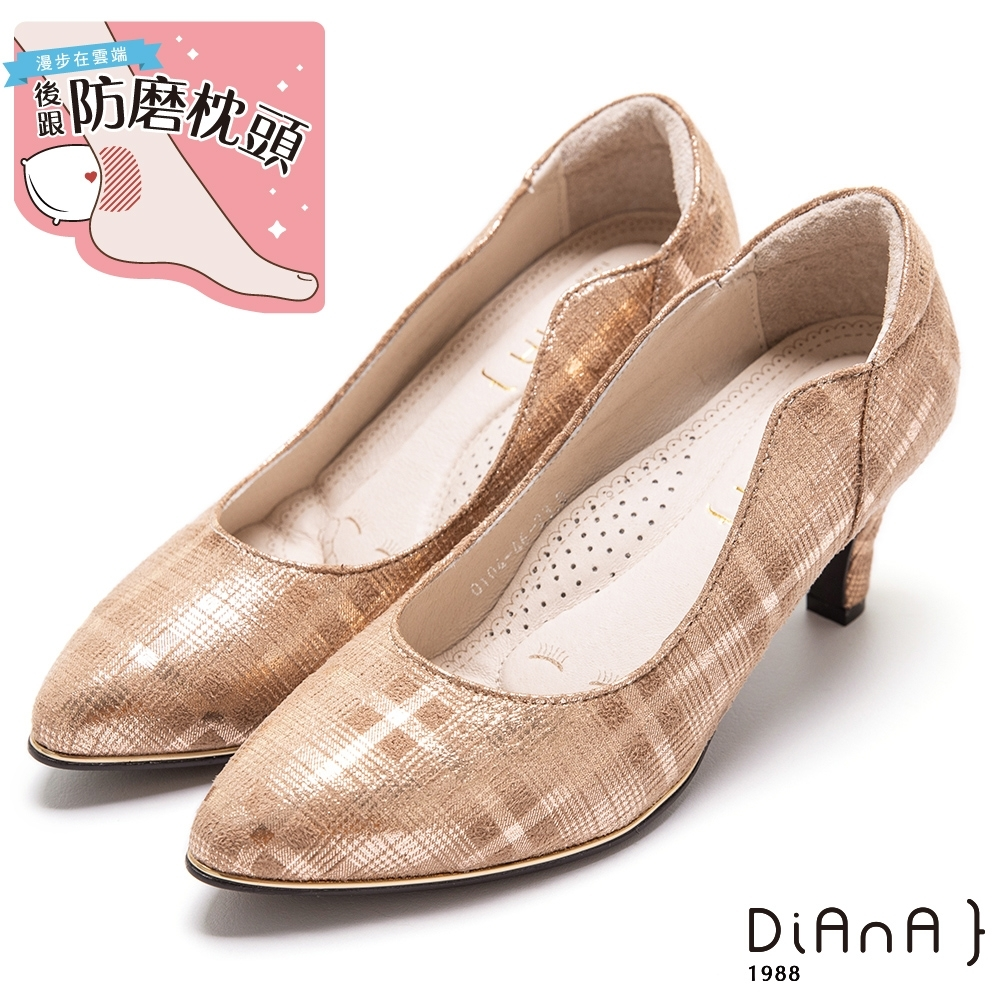DIAN質感格紋光澤金邊尖頭曲線鞋緣高跟鞋-漫步雲端超厚切焦糖美人-金