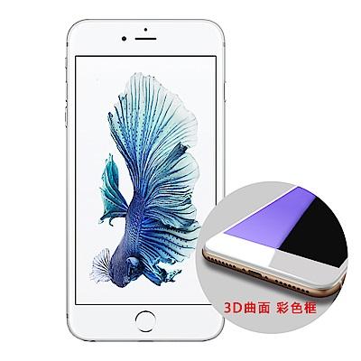 Apple iPhone6S Plus 5.5吋 3D曲面9H全滿版鋼化玻璃貼