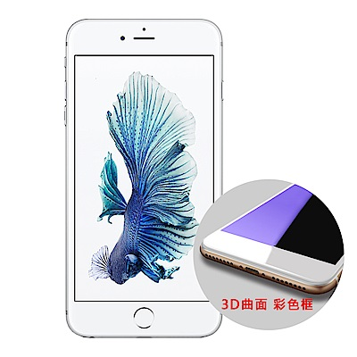 g-IDEA APPLE iPhone6S 4.7吋 3D曲面9H全滿版鋼化玻璃貼