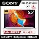 【4/1~30送3%超贈點】SONY索尼 55吋 4K HDR Android智慧連網液晶電視 KD-55X9500H product thumbnail 2