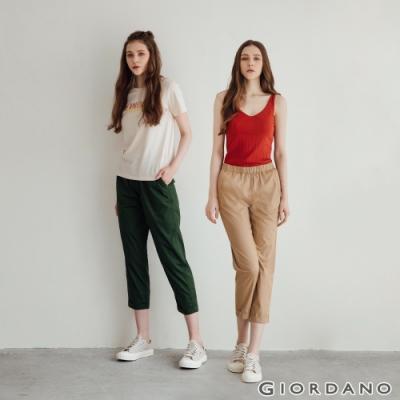 【時時樂】GIORDANO女裝素色鬆緊腰休閒九分褲(多色任選)