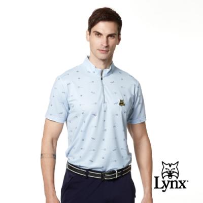 【Lynx Golf】男款冰涼舒適合身版高爾夫小山貓印花短袖立領POLO衫-淺灰色