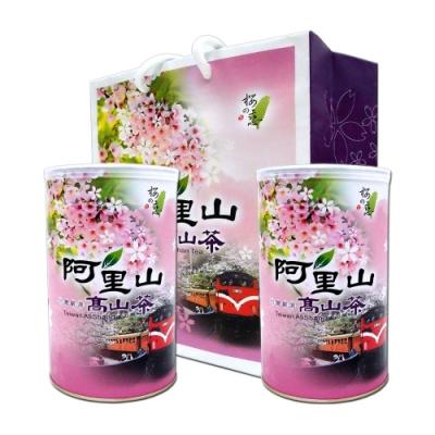 【新造茗茶】阿里山特級高山茶(300g*2罐)