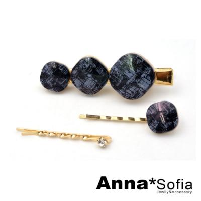 AnnaSofia 圓方墜三件組 純手工小髮夾(繪刷紋-深藍系)