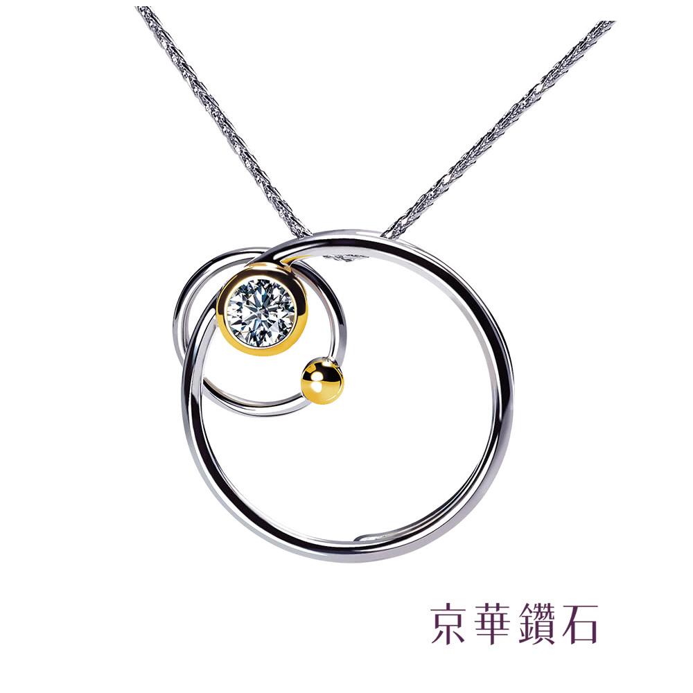 京華鑽石 守護 0.10克拉 18K鑽石項鍊墜飾