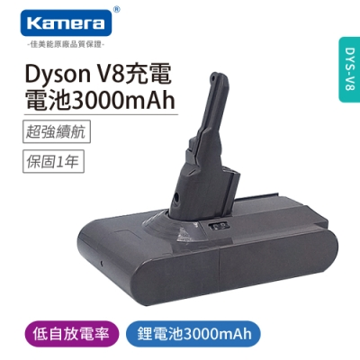Kamera 吸塵器鋰電池 for Dyson V8 無線吸塵器 充電鋰電池 SV10 V8 Absolute V8 Absolute Cord-Free V8 Animal