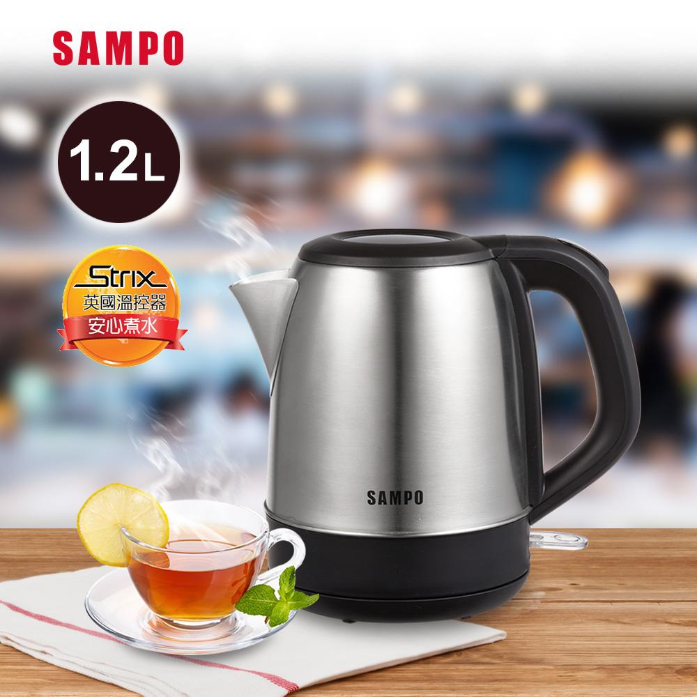 SAMPO聲寶 1.2L不鏽鋼快煮壺 KP-SD12S