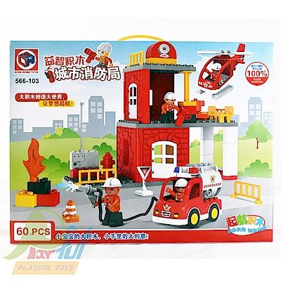 Playful Toys 頑玩具 城市消防隊積木