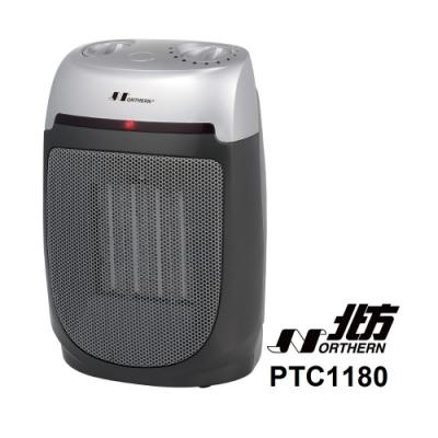 北方陶瓷電暖器 PTC1180
