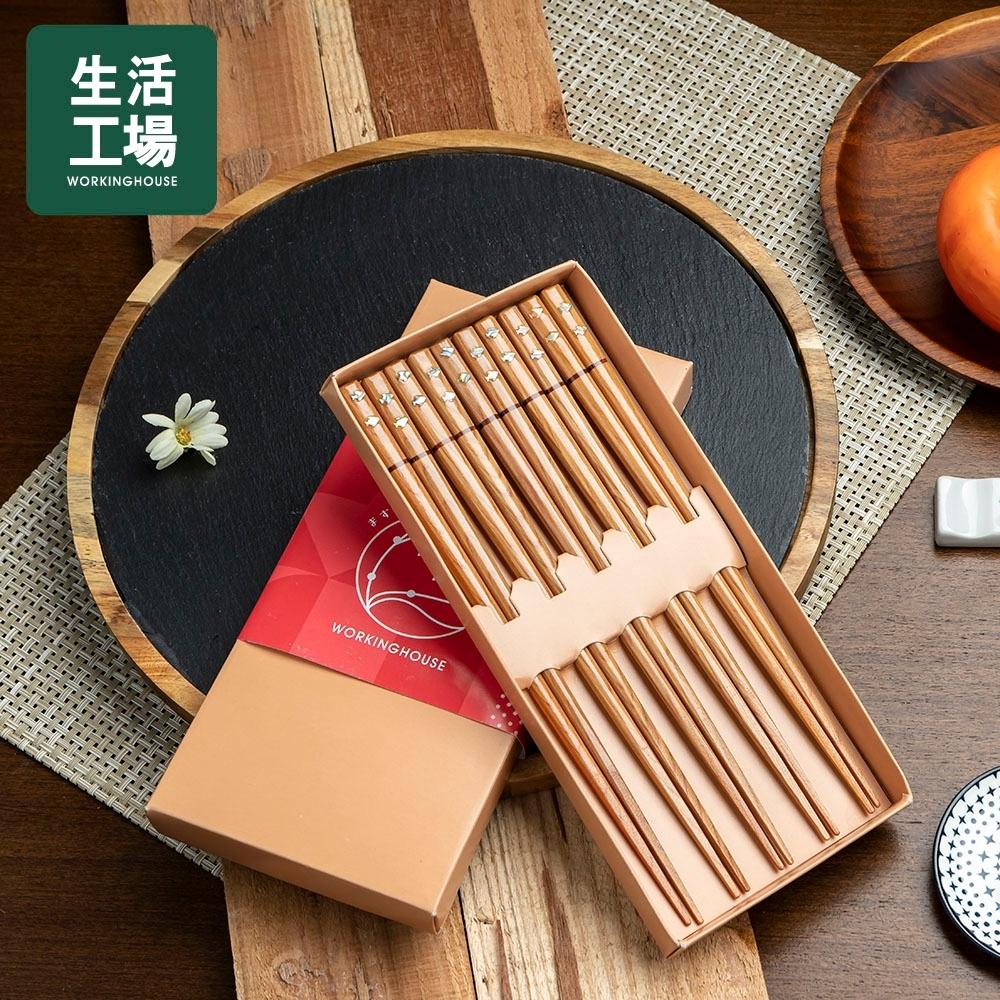 【週年慶倒數↗全館限時8折起-生活工場】年年有魚貝殼木筷5入組