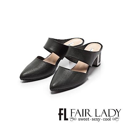 Fair Lady優雅小姐MissElegant拼接穆勒鞋 黑
