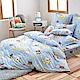義大利Fancy Belle X PONCORGI 柴柴夏日趣 加大四件式雪芙絨被套床包組 product thumbnail 1
