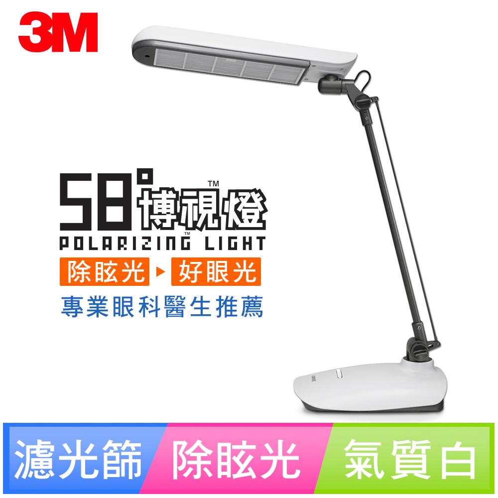 (福利品)3M 58度博視燈桌燈-氣質白DL6000