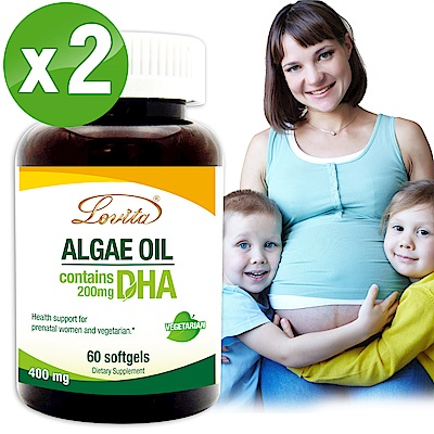 Lovita愛維他-植物性DHA藻油200mg 全素 60顆/瓶 2入組