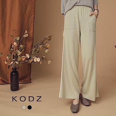 東京著衣-KODZ 歐美時尚運動風針織寬褲-S.M.L(共二色)
