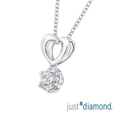 Just Diamond The Pledge系列18K金鑽石吊墜