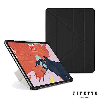 PIPETTO Origami iPad Pro 12.9吋(2018)保護套