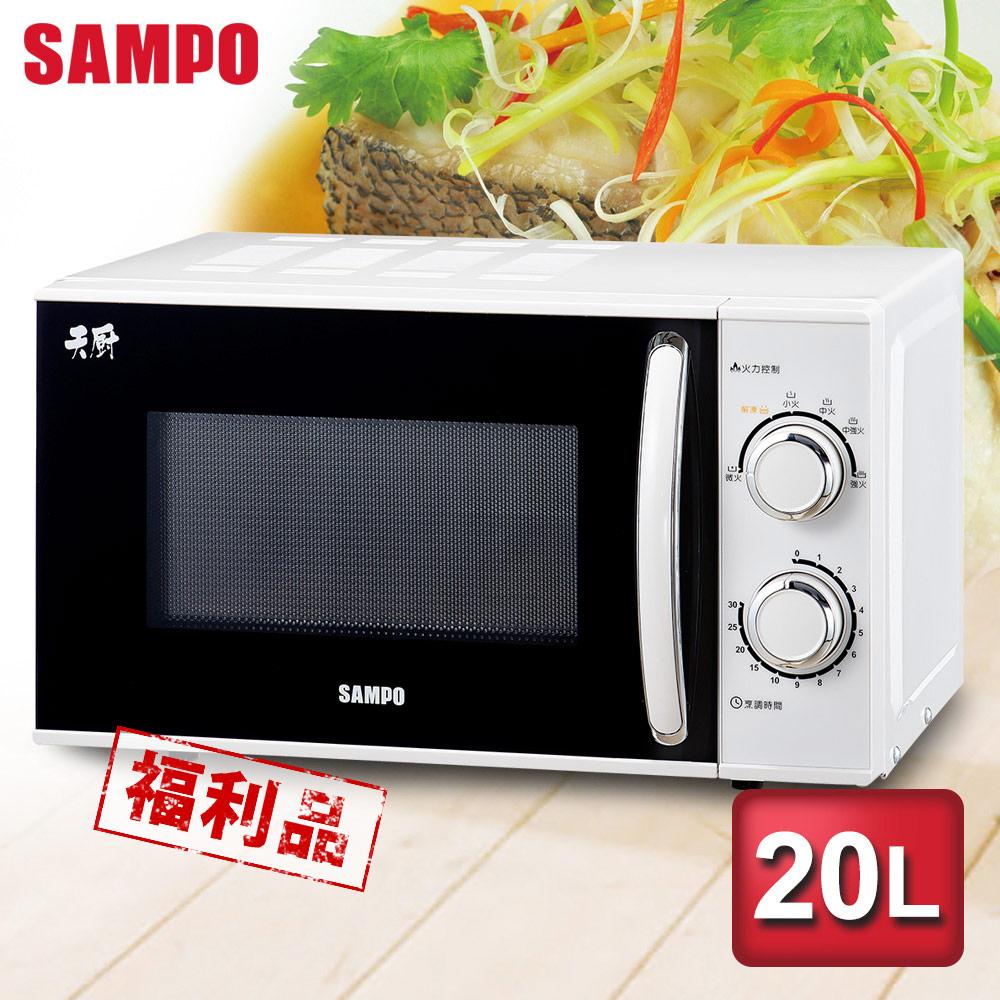 【超值限量福利品】SAMPO聲寶 20公升機械式微波爐(RE-N620TR)