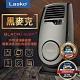 美國 Lasko 樂司科 BlackHeat 黑麥克3D熱波陶瓷電暖器 CC23152TW product thumbnail 1