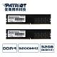 Patriot美商博帝 DDR4 3200 32GB(2x16G)桌上型記憶體 product thumbnail 1