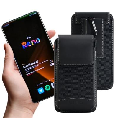 City 品味爵士 SONY Xperia 10 II/Sony Xperia 1 II 手機用腰掛腰包皮套-送扣環 通用手機腰掛腰包 皮帶掛腰包