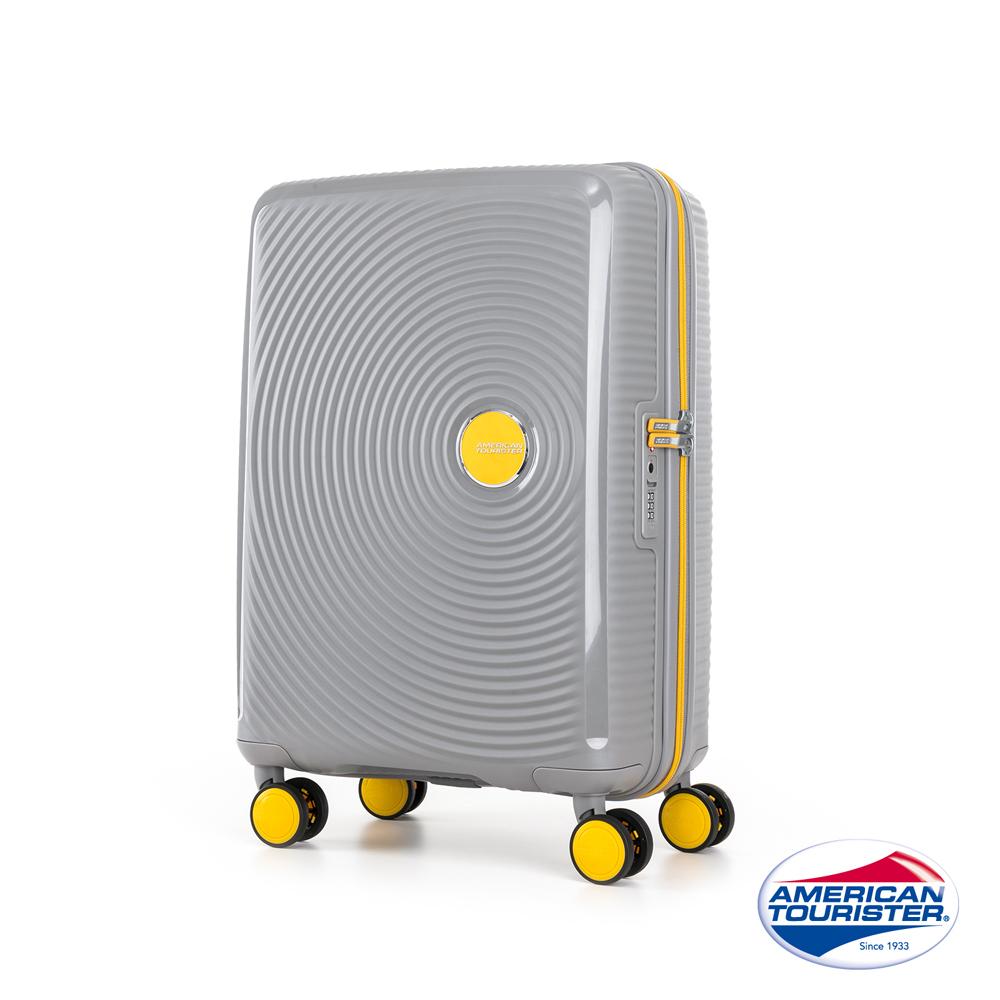 AT美國旅行者 20吋Curio立體唱盤刻紋硬殼TSA登機箱(鴿灰)