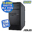 ASUS WS690T i5-8500/16G/660P 512G+1TB/W10P
