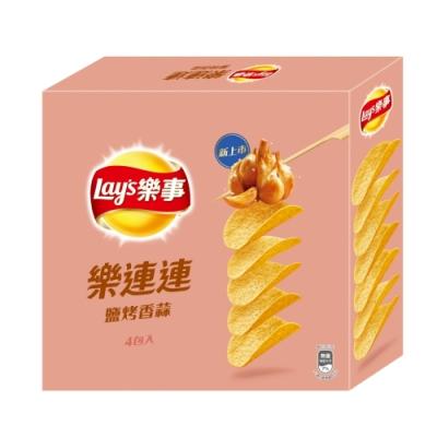 樂事 樂連連家庭號-鹽烤香蒜味(260g)