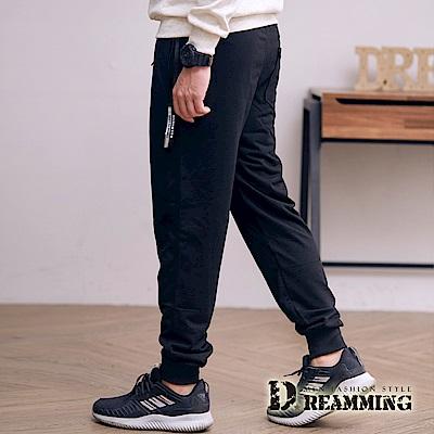 Dreamming 個性MAX拉鍊休閒運動棉褲-共三色