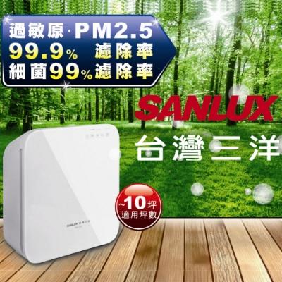 SANLUX台灣三洋 10坪 HEPA濾網UV光觸媒空氣清淨機 ABC-M7