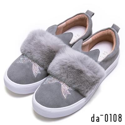 DIANA 牛麂皮毛毛飾貓耳休閒鞋-俏麗甜心-灰