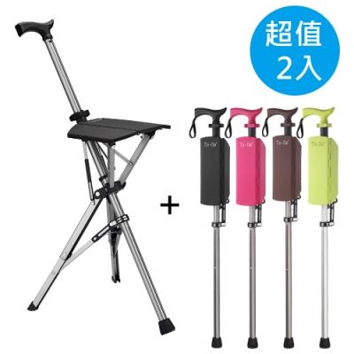 【超值兩入】Ta-Da 泰達椅 自動手杖椅/休閒椅《最新款 耐重100kg》