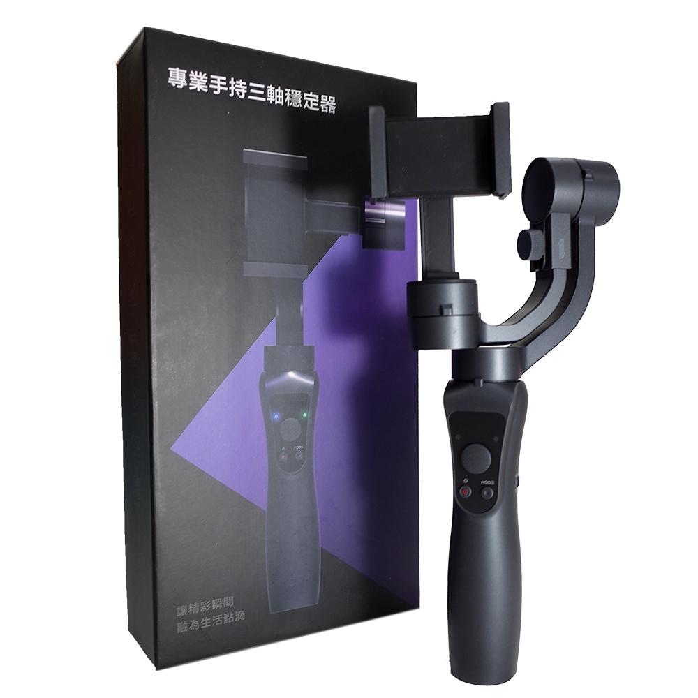Gimbal Pro專業手持三軸穩定器(台灣公司貨)