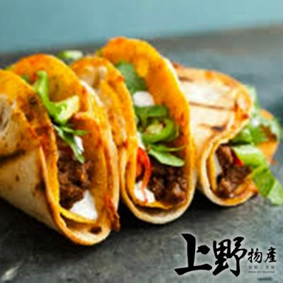 【上野物產】道地墨西哥風情捲餅皮 totilla taco burrito(350g±10%/10片/包)x3