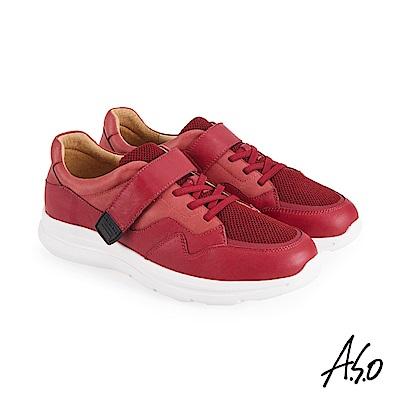A.S.O機能休閒 萬步健康鞋 魔鬼黏款休閒鞋-暗紅