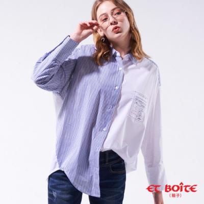 箱子 BLUE WAY- UNISEX不對稱協奏曲襯衫(男女款)