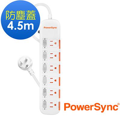 群加 PowerSync 六開六插防塵防雷擊延長線/4.5m(TPS366DN9045)