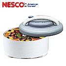 NESCO 天然食物乾燥機 七段溫控 FD-61 [美國原裝進口]